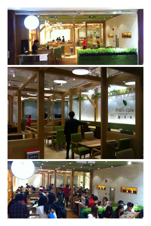Mori Cafe Image.jpg