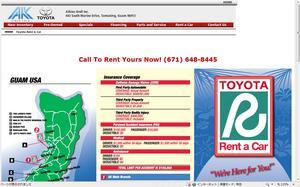 guam rent a car.jpgのサムネール画像