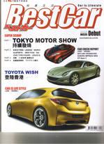 Best Car HK debut.jpg