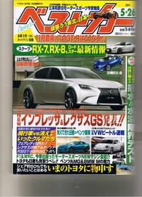 best car JPN.jpg