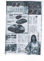 best car info.jpg