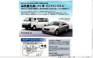 lpg car.jpg